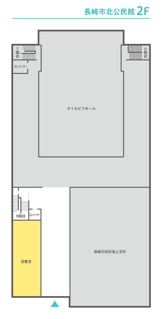 長崎市北公民館2F